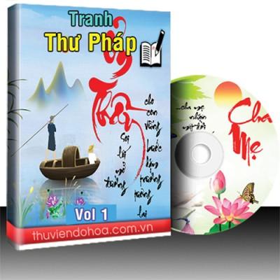 Tranh Thư Pháp vol 1 (209 mẫu)